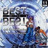 Best of the Best - Volume 11