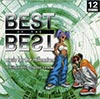 Best of the Best - Volume 12