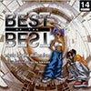 Agrandir l'image pour Best of the Best - Volume 14