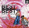 Agrandir l'image pour Best of the Best - Volume 16