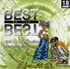 Best of the Best - Volume 18