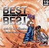 Picture of Best of the Best - Volume 19
